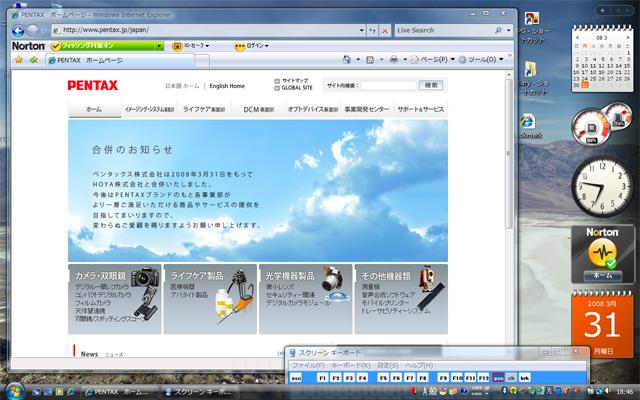 f0089207_185012100.jpg