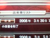 b0020812_1858192.jpg