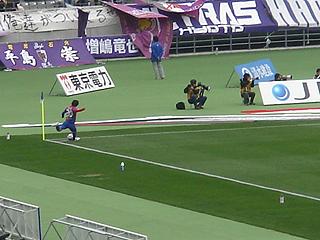 FC東京×京都サンガ J1第3節_c0025217_1955373.jpg