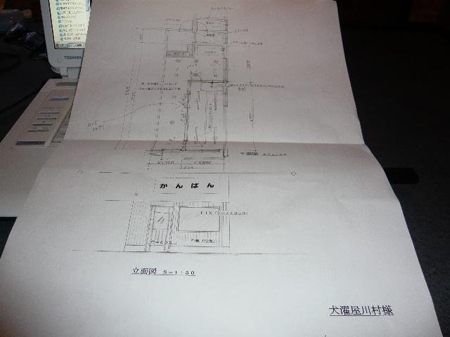 b0130018_20112439.jpg