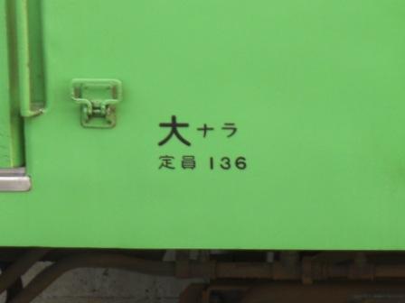 茶どころにて(その2)_b0081121_2241566.jpg