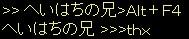 c0106921_151135.jpg