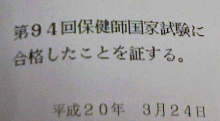 d0119329_22323323.jpg