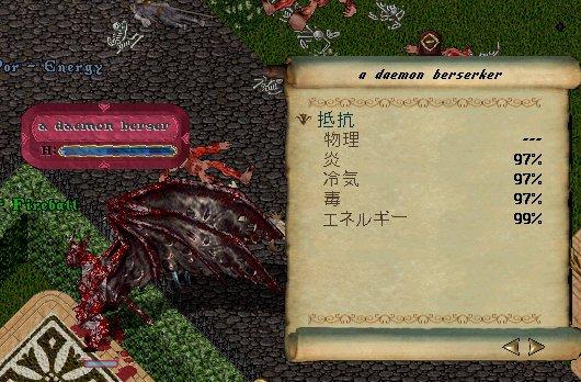 b0089730_1404397.jpg