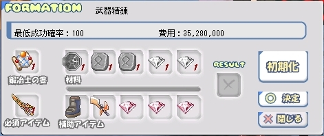 c0051934_22401948.jpg