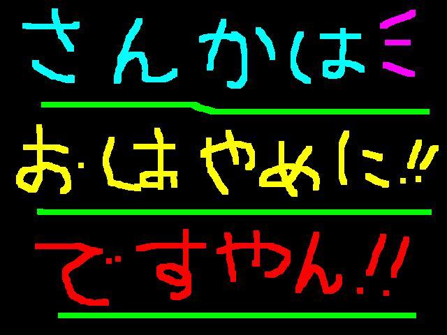 f0056935_20161267.jpg
