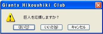 f0080837_1025127.jpg
