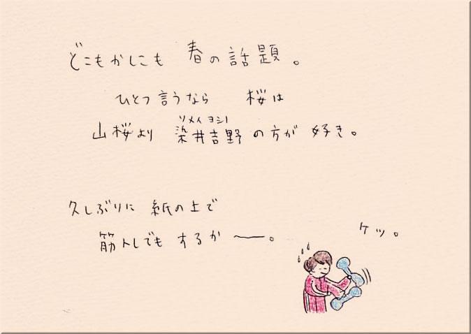 f0127937_131765.jpg