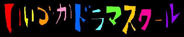 a0098546_22244524.jpg