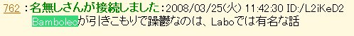 a0042950_21405474.jpg
