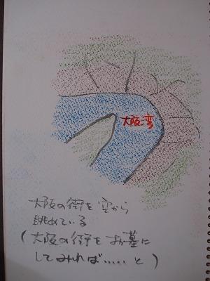 b0086362_22124362.jpg