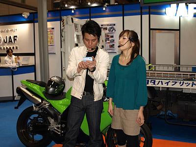 東京モーターサイクルショー2008 ~ 千鳥ヶ淵_b0006870_23273564.jpg