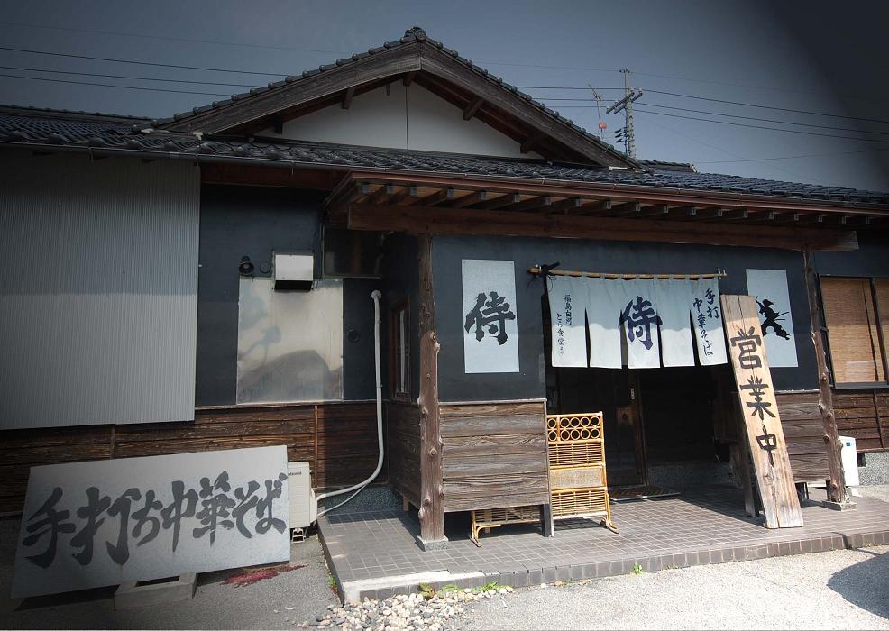 侍!!_c0154671_19361775.jpg
