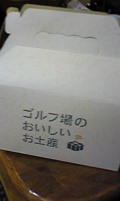 _b0016474_2010672.jpg