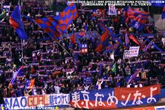 FC東京ゴール裏 三ツ沢球技場