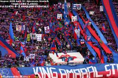 FC東京ゴール裏 多摩川クラシコ vs川崎F