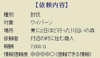 e0051412_23123692.jpg