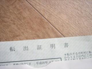 f0116215_52675.jpg