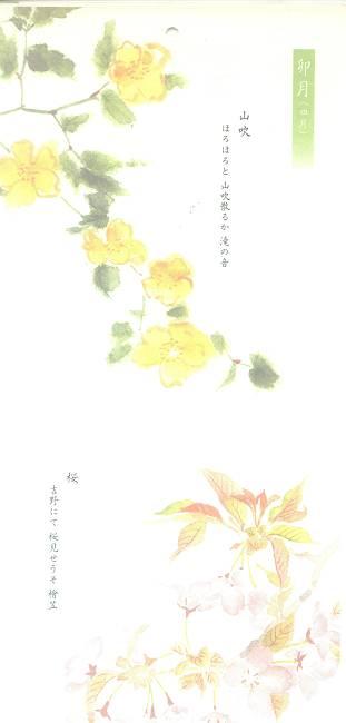 d0065324_19182915.jpg
