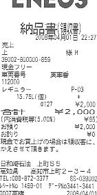 b0005432_23435087.jpg