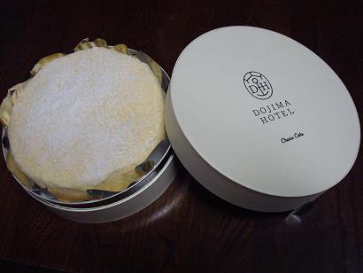 NHK美の壺展♪・石窯ピッツェリア サンタアンジェロ♪_b0110035_19114460.jpg