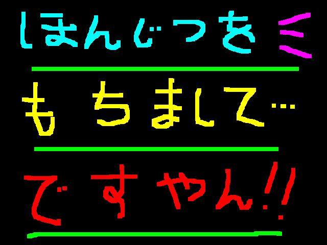 f0056935_2015687.jpg