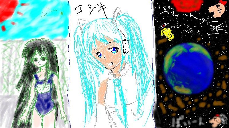 a0064737_1594023.jpg