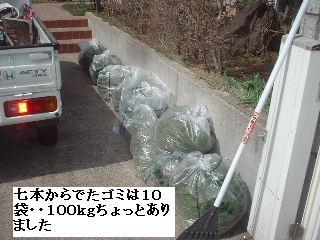 f0031037_1661094.jpg