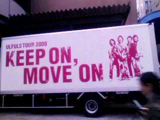 [ウ] KEEP ON,MOVE ONツアー大阪追加公演_c0076939_23205739.jpg