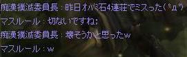 f0031243_17302896.jpg