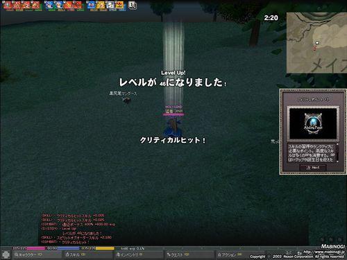 f0056650_16304458.jpg
