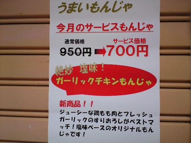 c0075155_10343123.jpg