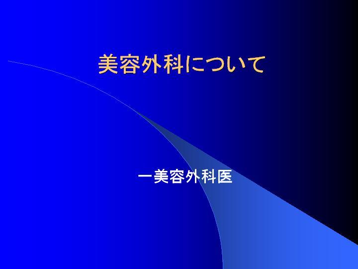 d0092965_159469.jpg