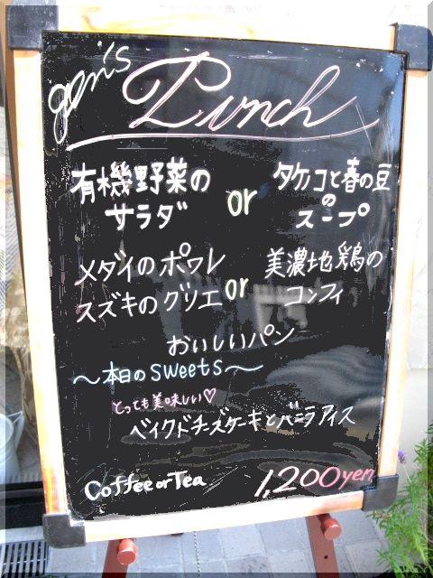 Serge源's 栄店 2F 【名古屋・栄】_d0112968_22142182.jpg