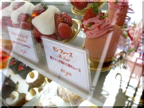 Serge源's 栄店 2F 【名古屋・栄】_d0112968_22391774.jpg