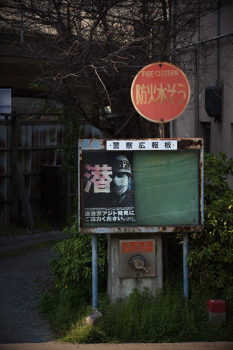 大山崎山荘美術館_f0021869_23563337.jpg