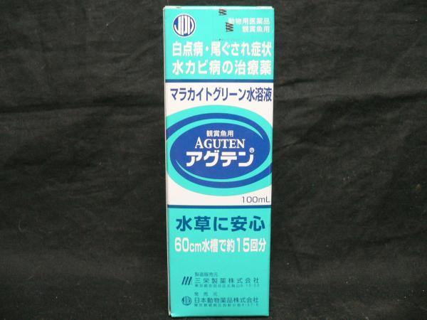 f0138974_13294342.jpg