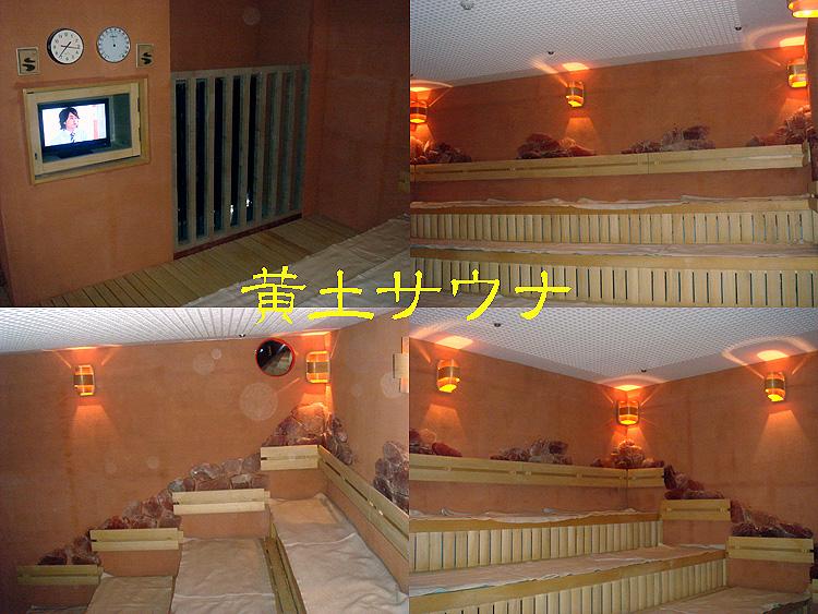 b0091575_2037511.jpg