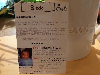 b0094378_1952272.jpg