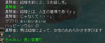c0022896_0144682.jpg