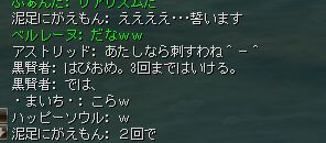 c0022896_0154844.jpg