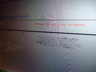 f0060099_010036.jpg