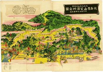 古い眉山地図_c0035904_20504184.jpg
