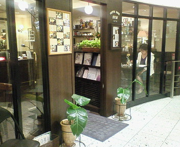 喫茶サン_d0118021_2372733.jpg