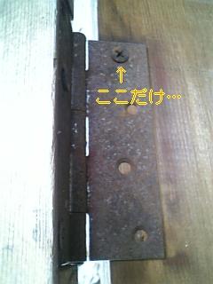 f0148927_1901475.jpg