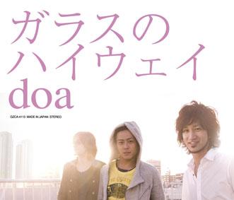 TVアニメ「ゴルゴ13」エンディングテーマ、doaの『ガラスのハイウェイ』本日発売!_e0025035_11595084.jpg