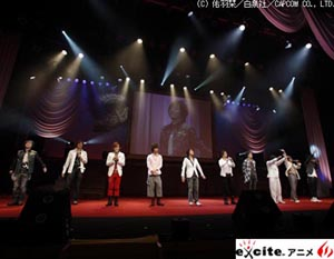 祥慶フェスティバル2008★〜Time Traveler〜_e0025035_16415657.jpg