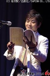 祥慶フェスティバル2008★〜Time Traveler〜_e0025035_16442230.jpg