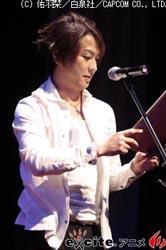 祥慶フェスティバル2008★〜Time Traveler〜_e0025035_16461585.jpg