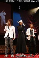 祥慶フェスティバル2008★〜Time Traveler〜_e0025035_1646374.jpg